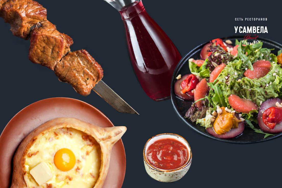 ♨ Combo-menu