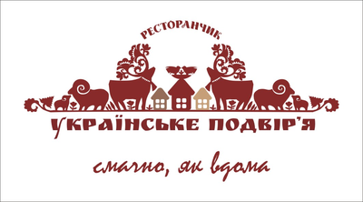 Українське подвір`я