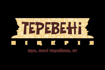 Піцерія Теревені на Л.Українки