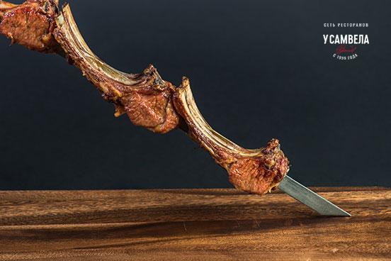 Lamb BBQ shashlyk