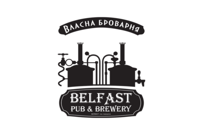 Belfast Brewery