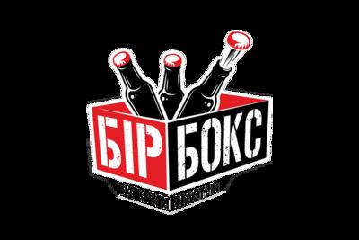 Бір Бокс