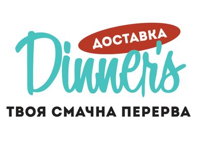 DINNER`S