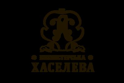 Кухмістерська Хаселева