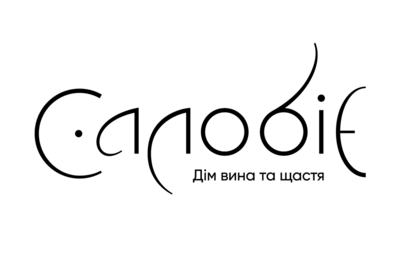 Салобіє