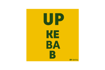 UPkebab
