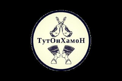 ТутОнХамоН